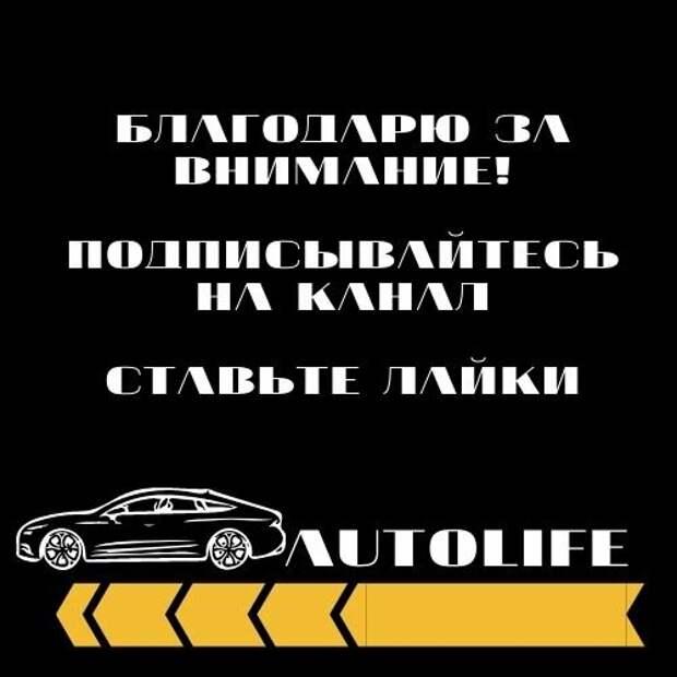 Ошибки при подборе б/у автомобиля