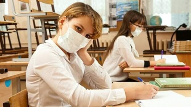 Пневмония вынудила закрывать школы в России на карантин: Вспышка уже в четырёх регионах
