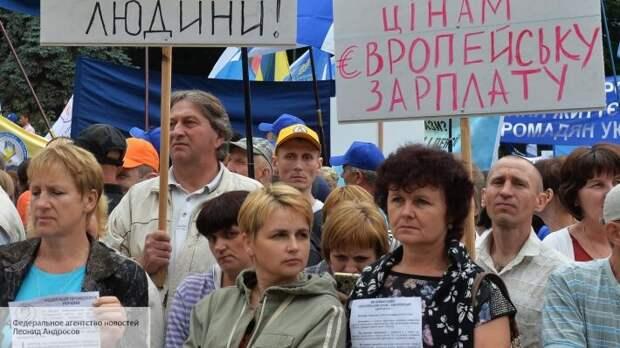 На Украине растет безработица: Дудчак предупредил о бунтах, если Киев не откроет границы