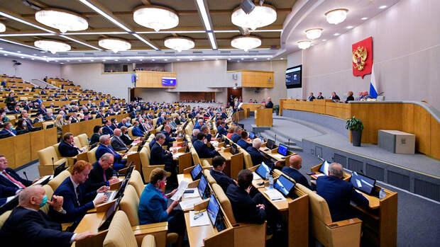 Госдума приняла в первом чтении законопроект об изъятии коррупционных денег чиновников