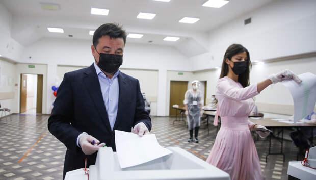 Губернатор Подмосковья принял участие в голосовании по поправкам в Конституцию РФ