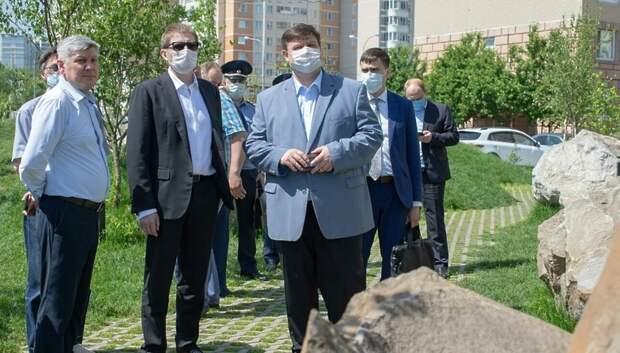 Зампред правительства области проверил ход работ по благоустройству Подольска