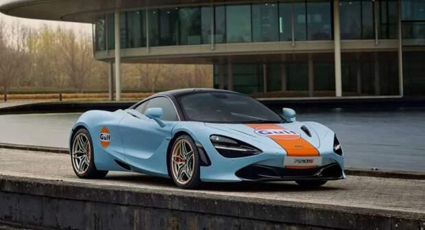 McLaren сделал особый суперкар 720S в честь гонок прошлого
