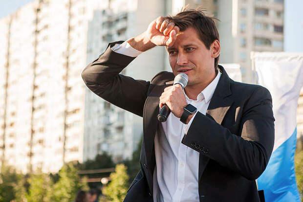 Дмитрий Гудков получил штраф за участие в митинге