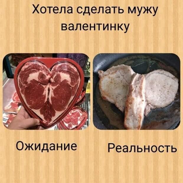 Шутки про День святого Валентина