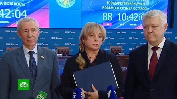 Глава ЦИК объявила фальсификаторов выборов пособниками врагов России