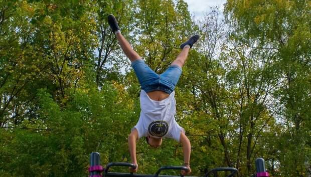 В парке Подольска пройдут соревнования по воркауту в День Победы