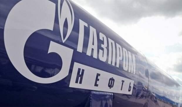 Более 84млрд рублей составила чистая прибыль «Газпром нефти» поМСФО вIквартале 2021