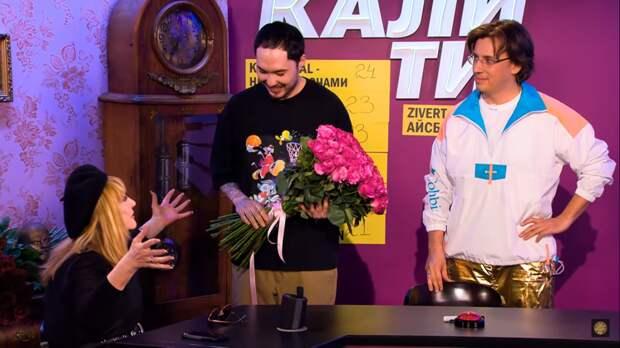 """Скриптонит устроил сюрприз для Аллы Пугачевой в шоу """"Музыкалити"""""""