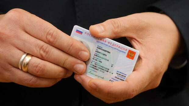Новые технологии: в России появятся электронные паспорта. Стало известно, как будет проходить процедура замены