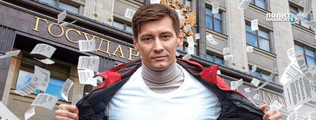 Московский либерал Дмитрий Гудков, угрожавший уличными выступлениями оппозиции в Москве в знак непризнания грядущих...