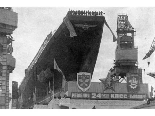Мощь и трагедия Родины: как авианосный флот СССР маскировали не только от врагов, но и от руководства СССР - 1 часть