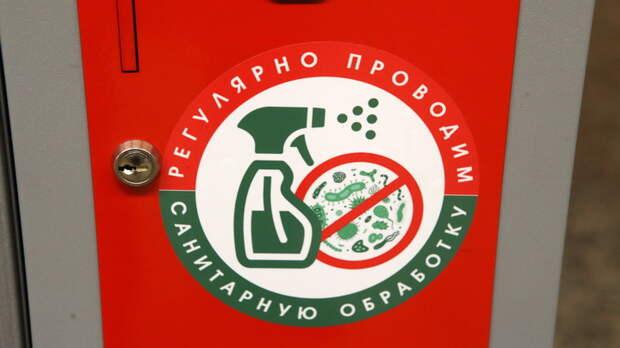 «Конца и края не видно»: Вирусолог Сергей Нетёсов о развитии пандемии коронавируса
