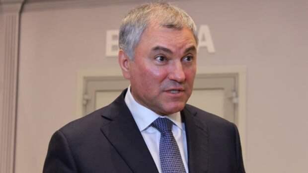 Володин предложил российской делегации отказаться от участия в сессии ПАСЕ