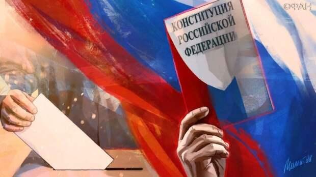 Какие изменения в Конституцию России одобрила Госдума