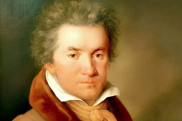 «Бетховен— черный»?  В Амстердаме обсудили нетолерантность классики