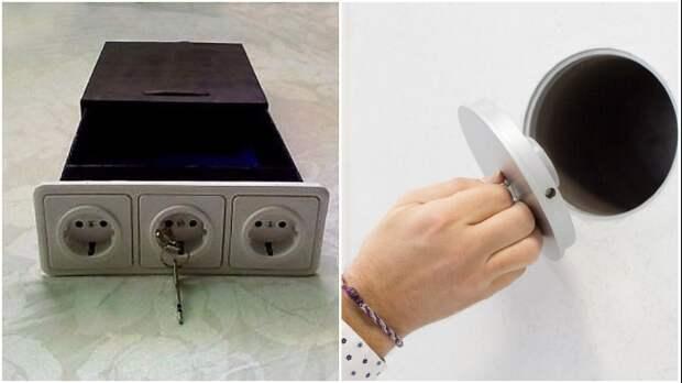 Розетки и выключатели тоже могут стать надежным тайником.
