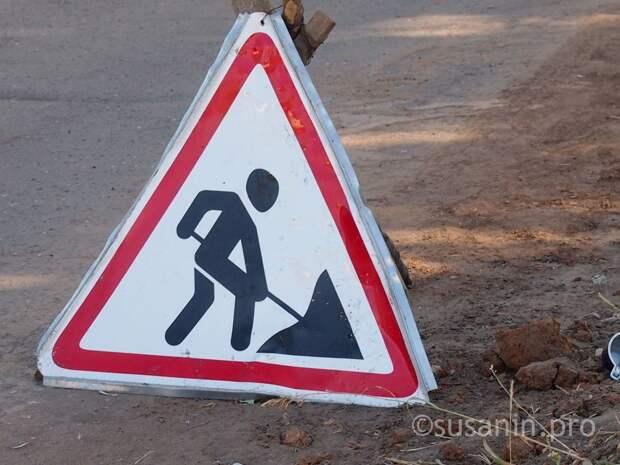 Движение автотранспорта временно ограничат на улице Горького в Ижевске