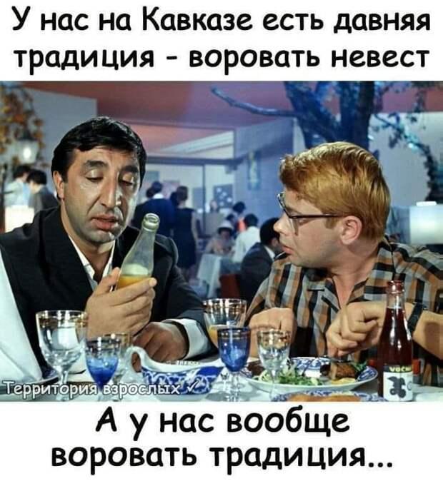 Два психолога: - Я нового пациента всегда спрашиваю, играет ли он в шахматы...