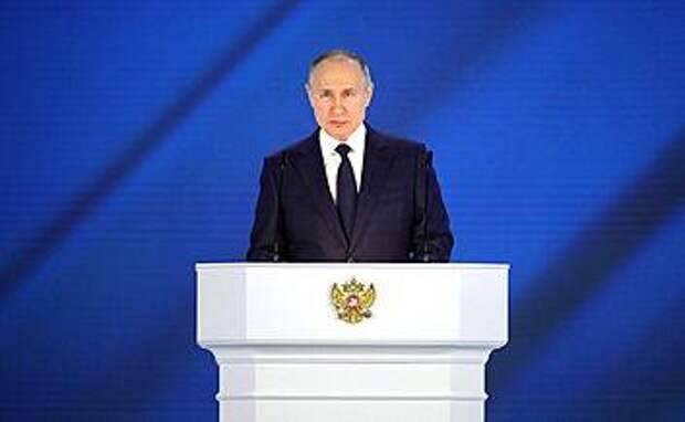 Интеграция или война? Эксперты оценили молчание и намеки о Донбассе в послании Путина