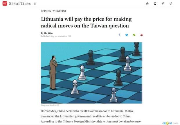 Global Times: «Литва вновь и вновь совершает глупости»