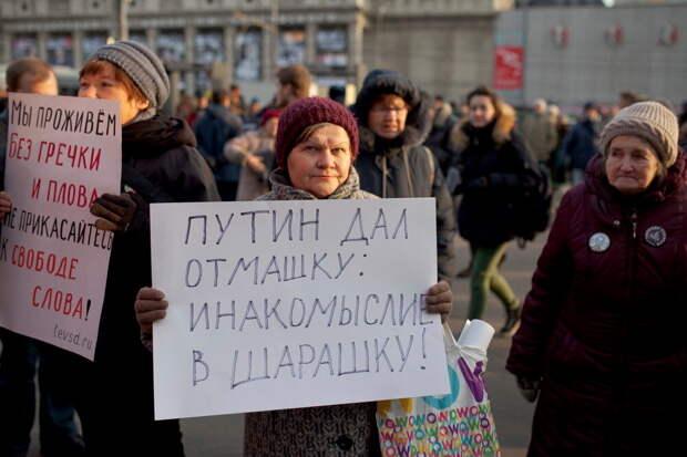 «Маски сброшены», - Госдеп обещает России проблемы если «Радио Свобода», рупор американской пропаганды, прекратит вещание…
