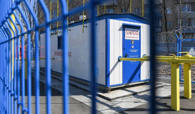 Около 140 частных подворий села Ильинка вХабкрае смогут перейти нагаз вэтом году