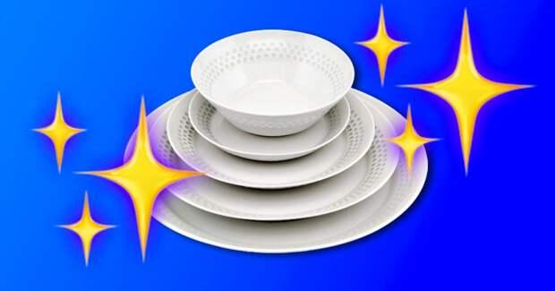 5 эффективных способов отмыть посуду от жира без химии