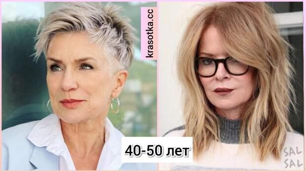Рваные стрижки без челки для женщин 40-50 лет: 11 стильных идей