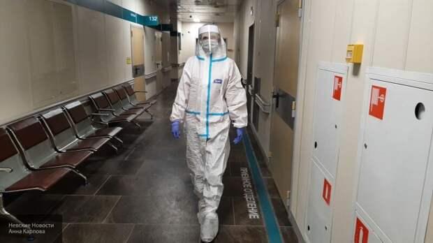 Пандемия коронавируса: самое важное за 8 мая