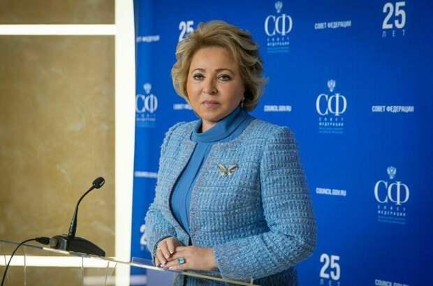 По итогам выборов могут смениться 20 сенаторов, заявила Матвиенко