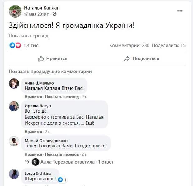 Сестра Сенцова сдулась – «Нах.й Украину....  Пакую чемоданы»