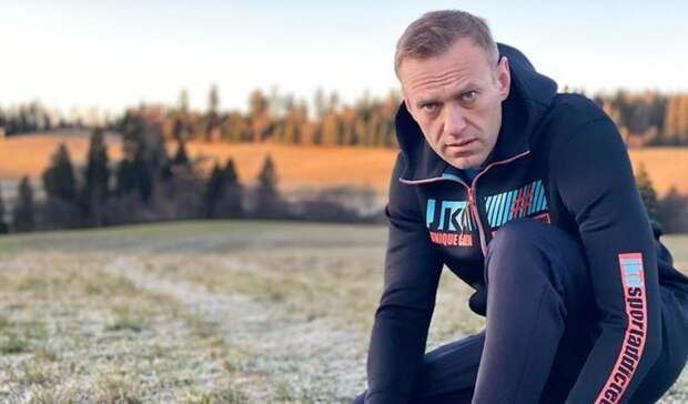 ВЕкатеринбурге иНижнем Тагиле пройдут митинги вподдержку Алексея Навального