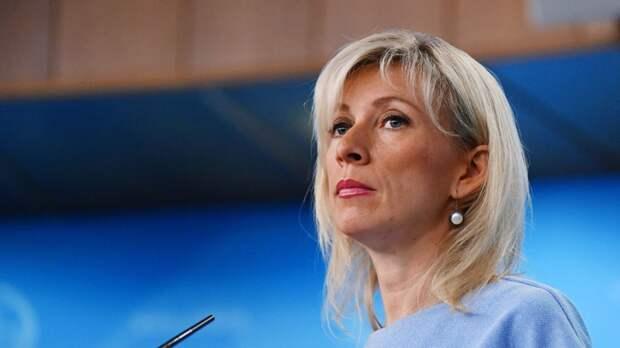 Захарова прокомментировала заявление G7 по поводу России