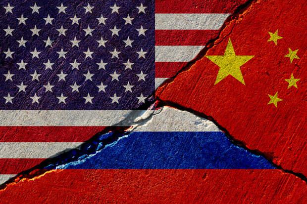 Кошмар США – военная коалиция России и Китая