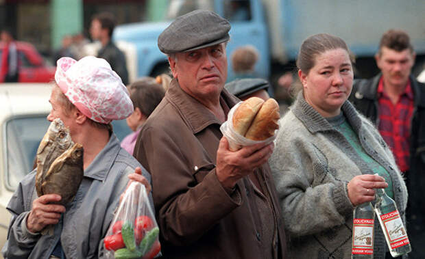Бедность в России — предрассудок или факт?