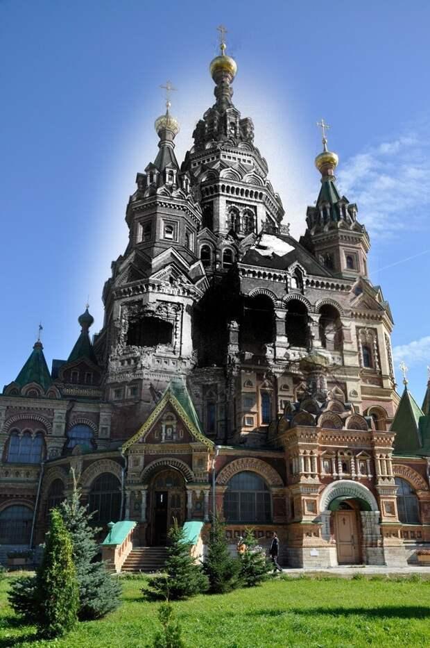 Петергоф 1942-2011 Собор Святых Петра и Павла блокада, ленинград, победа