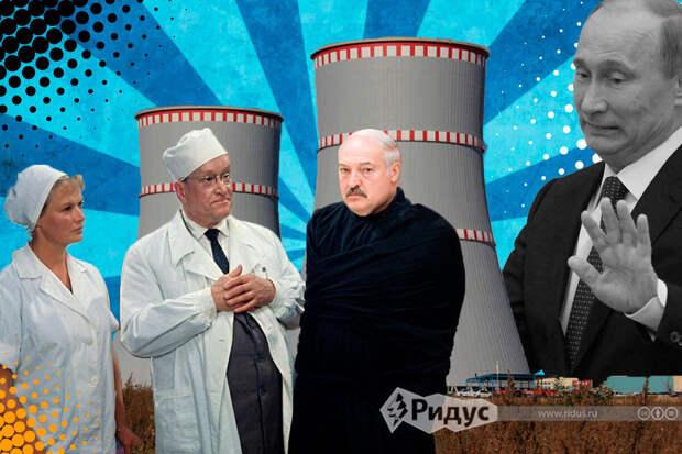 Россию толкают к войне: что стоит за«безумством» Лукашенко
