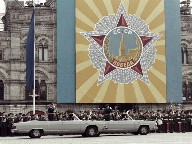 Эволюция 9 мая в СССР и России: от мемориального дня до масштабного военного торжества