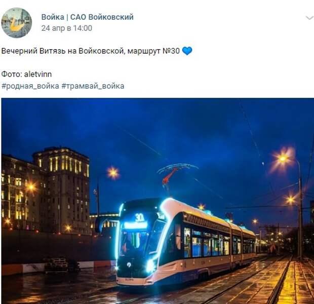 Фото дня: трамвай №30 сфотографировали за работой