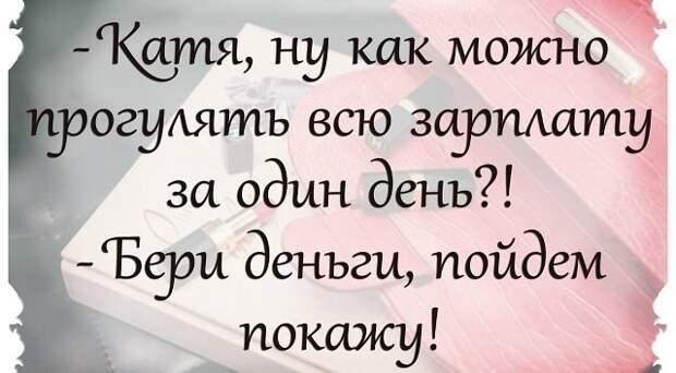 Сегодня среда... Улыбнемся)))