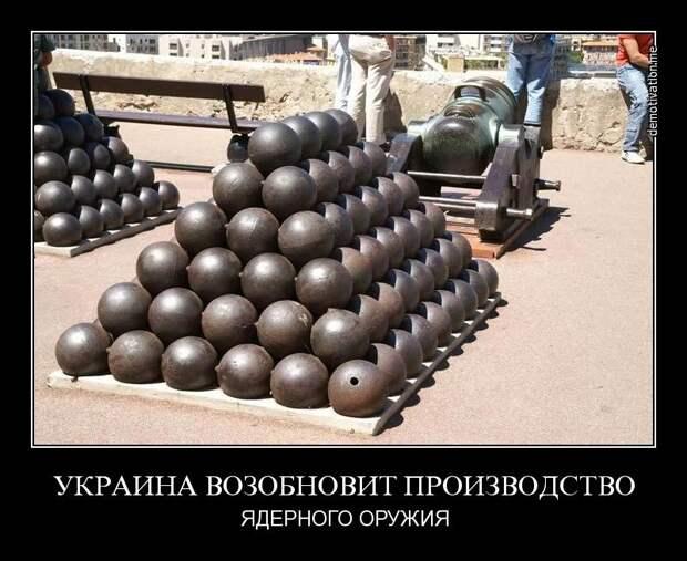 Украина пугает мир ядерным оружием
