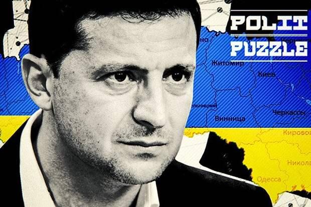 Какую «аферу» затеял Зеленский под названием «референдум по Донбассу»