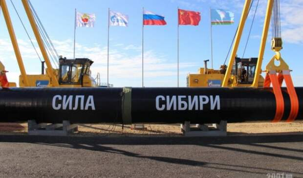 Возобновлена прокачка газа вКНР по«Силе Сибири»