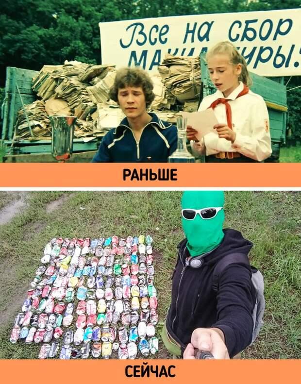 17 советских вещей, которые внезапно стали популярными во всем мире