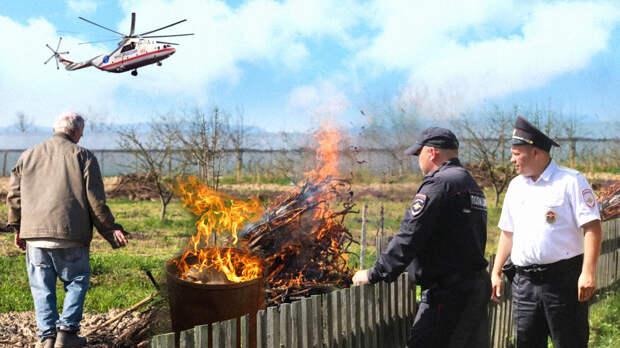 Что не так с новым законом о сжигании мусора на дачном участке. Мнение юриста