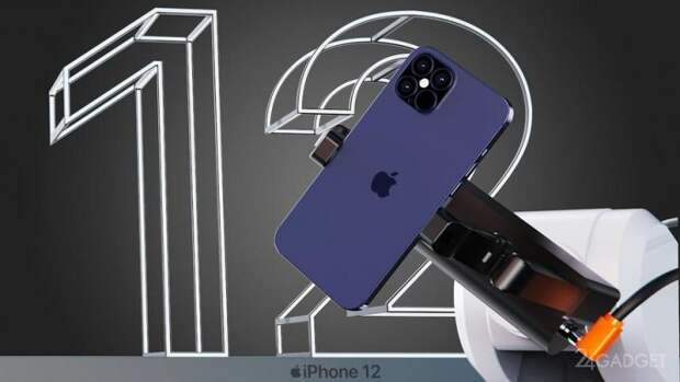 В новых iPhone 12 уменьшат ёмкость аккумулятора