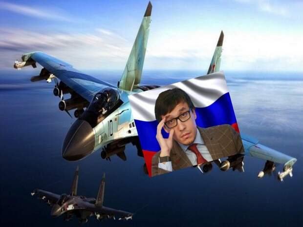Для чего Россия осуществила жесткий перехват военного самолета США