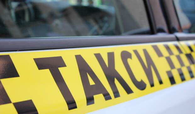 В Оренбурге местный житель спрятал в такси банку с наркотиком