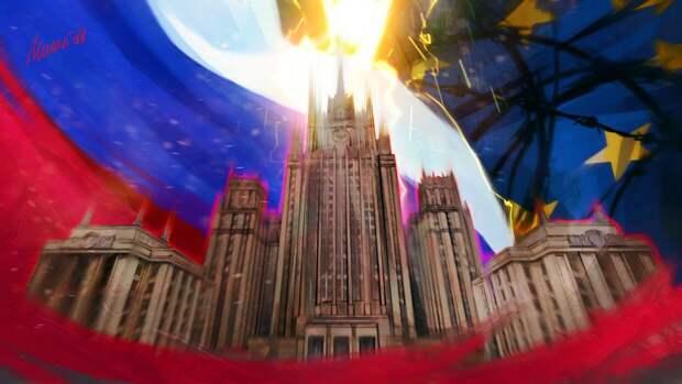 Главы МИД ЕС обсудят ответные меры на санкции России против еврочиновников